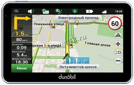 """Автомобильный навигатор GPS Dunobil Ultra 5.0 Navitel, 4Gb, 5"""", 800х480, мультимедиа, пробки"""