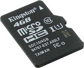 Память micro SDHC 4Gb Class10 без адаптера Retail Купить