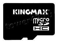 Память micro SDHC 16Gb Class4 без адаптера Retail Купить