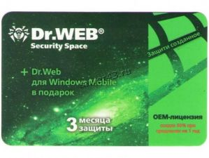Антивирус Dr.Web Secury Space для Windows на 1ПК на 3мес (карта) Купить