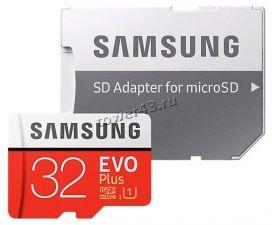 Память micro SDHC 32Gb class10 Samsung EVO Plus, UHS-I U1 95Mb/s Retail Купить