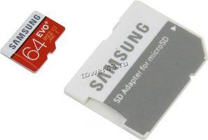 Память microSDXC 64Gb class10, UHS-I U3 с адаптером  Retail Купить