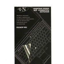 "Пленка для клавиатуры ноутбука VS ""VSCAKSP-602"" Цена"