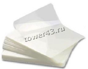 Пленка для ламинирования 85х120mm, 100мкм, 100шт Купить