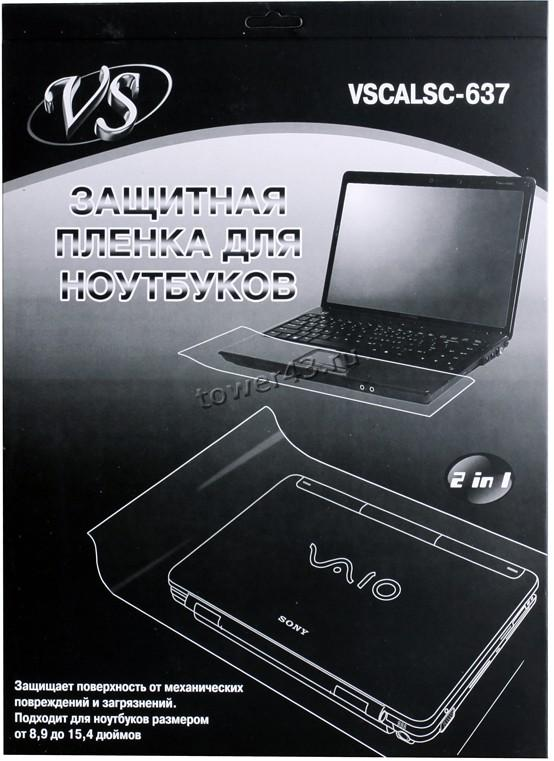 "Пленка для поверхностей ноутбука VS ""VSCALSC-637"""