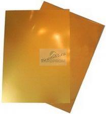 Пленка для струйной печати Profiline Золото, A4, 1лист Купить