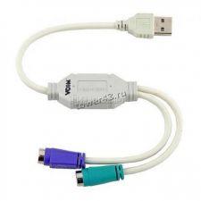 Кабель конвертор USB -> 2xPS/2 для подключения PS/2 клавиатуры и PS/2 мыши к USB порту Купить