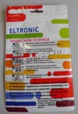 Защитная пленка на экран миллиметровка 5'' прозрачная (11.3х6.9см) ELTRONIC Цена