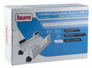 Подставка под системный блок BURO раздвижная, на колесах Купить
