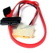 Кабель интерфейсный + силовой SATA Slimline SATA 6+7P/SATA 7P + Power (переход с SATA на miniSATA) Купить