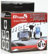 Автомобильный держатель ДВОЙНОЙ ELTRONIC SG-1017 Купить