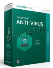 Антивирус Kaspersky Anti-Virus Desktop Rus (BOX) лицензия на 1 год (до 2 ПК) Купить
