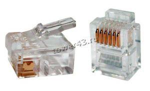 Разъем RJ-12 для телефонного кабеля (6P4C) 10шт Купить