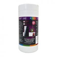 Салфетки CBR CS 0030-80, 80 шт., туба, для пластиковых поверхностей Купить