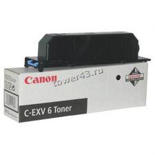Тонер Canon NP7161 (380гр) в тубе Купить