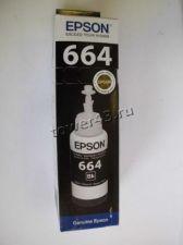 Чернила Epson оригинальные для L100/L120 70ml черные Купить
