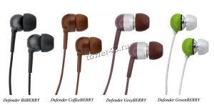 Наушники Defender CoffeeBerry /Tokira коричневые, вкладыши Купить