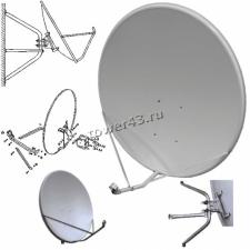 Антенна для спутникого телевидения, диаметр 1м Supral c крепежем Купить