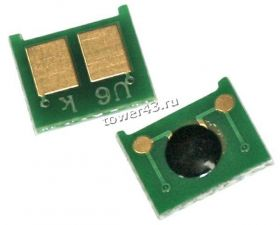 Чип  для картриджа Canon LBP-7010C /7018C (729) /HP CE311 C-729C-1K Cyan Купить