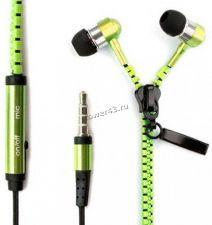 Наушники+микрофон ELTRONIC ZIPPER вкладыши вакуумные Цены