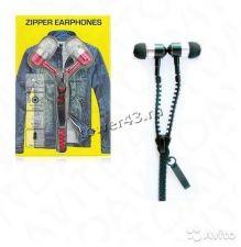 Наушники+микрофон ELTRONIC ZIPPER вкладыши вакуумные Вятские Поляны