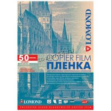 Пленка Lomond A4, 50л, прозрачная, 100мк, для ч-б копиров 2-х сторонняя (0701415) Купить