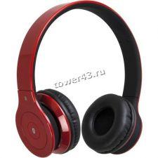 Наушники+микрофон полноразмерные Bluetooth Defender FreeMotion B703, красные, до 10м Купить