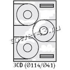 Бумага самоклеящаяся для струйн. принтера A-Media ( 25л, наклейки на CD, белые, 50шт) Купить