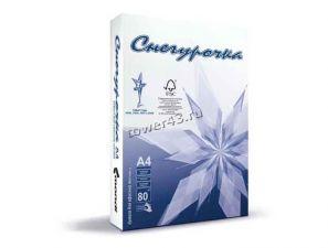 Бумага офисная Снегурочка (Cыктывкар) A4 80 г/кв.м A4 белая 500стр. Купить