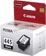 Картридж Canon PG-445 black оригинальный для Pixma MG2440/MG2540 Купить
