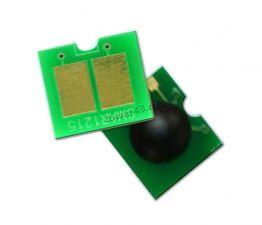 Чип для картриджа HP Laser Jet Color 1025 /1215 /1515 /1525 /2020 /2025 /CP4025 cyan универсал Купить