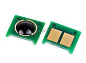 Чип для картриджа HP Laser Jet Color CP1015/1025 cyan Купить
