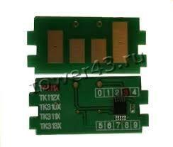 Чип для картриджа Kyocera TK-1110 для FS-1040 /1020MFP (2.5К) Купить