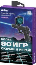 Пистолет виртуальной реальности HYPER VR ARGUN200, черный Купить