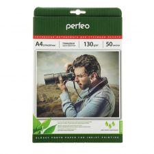 Бумага Фотобумага 150гр PERFEO (50л., глянцевая, одностор., А4) Купить