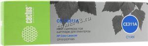 Картридж HP CE311A для Color LaserJet CP1012 Pro /CP1025 Pro, голубой, 1000стр., неoригинальный Купить