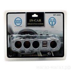 Разветвитель прикуривателя в авто на 4 устройства, USB, со шнуром и выключателями Цена