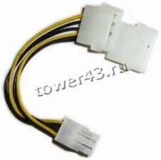 Переходник питания для подключения видеокарт PCI express 12B (F6pin -> 2*M4pin) Купить