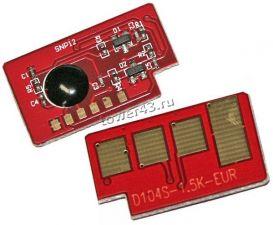 Чип для картриджа Samsung ML-1660 /1665 /SCX-3200 (1500стр) D104S Купить