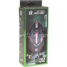 Мышь Q52/C57 игровая USB 800 /1600 /2400 /3200DPI, LED-подсветка (черная) Цена