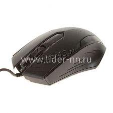 Мышь Q52/C57 игровая USB 800 /1600 /2400 /3200DPI, LED-подсветка (черная) Цены