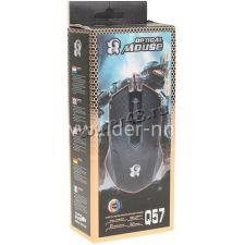 Мышь Q52/C57 игровая USB 800 /1600 /2400 /3200DPI, LED-подсветка (черная) Вятские Поляны
