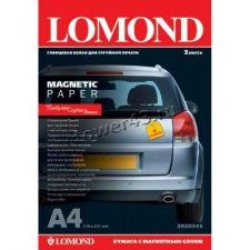 Бумага Фотобумага Lomond Glossy Magnetic (A4, 2л., магнитная) Купить