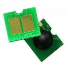 Чип для картриджа HP Laser Jet Color 1025 /1215 /1515 /1525 /2020 /2025 /CP4025 yellow универсал Цена