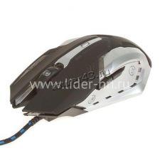 Мышь C25/C29 игровая USB 800 /1600 /2400 /3200DPI, LED-подсветка (цвет в ассортименте) Купить