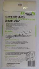 Защитное стекло на экран для iPhone4G/S 0.25мм прозрачное, твердость 9H Цена