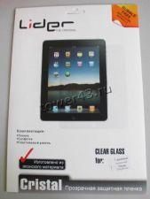 Защитная пленка на экран 7'' прозрачная Лидер 210х123мм Купить