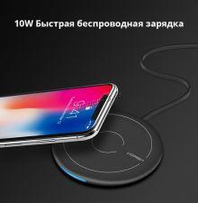 Сетевое зарядное устройство UGREEN для смартфона, беспроводное, ток 2Ам, 10вт Цена