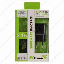 Сетевое зарядное устройство 220В -> USB/2xUSB 2.1A Belkin, 5V Retail Купить