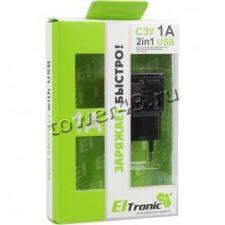 Сетевое зарядное устройство 220В -> microUSB 2.1А Eltronic Max Speed Цена